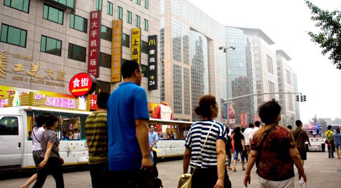 Wangfuing Pekin