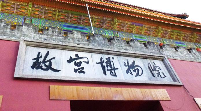 Wycieczka do Pekinu