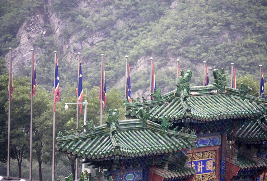 architektura Wielki Mur Chiński