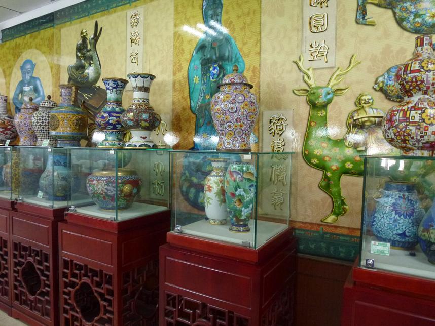 dziedzictwo kulturowe Chin