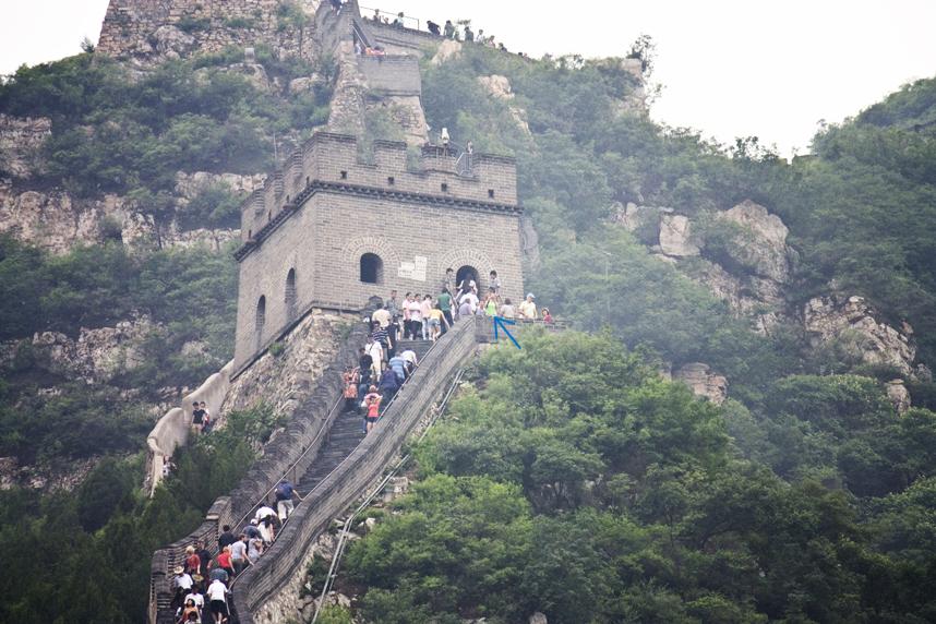 Goha Wielki Mur Chiński