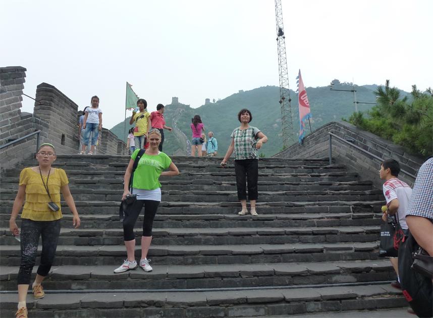 Mur Chiński Pekin