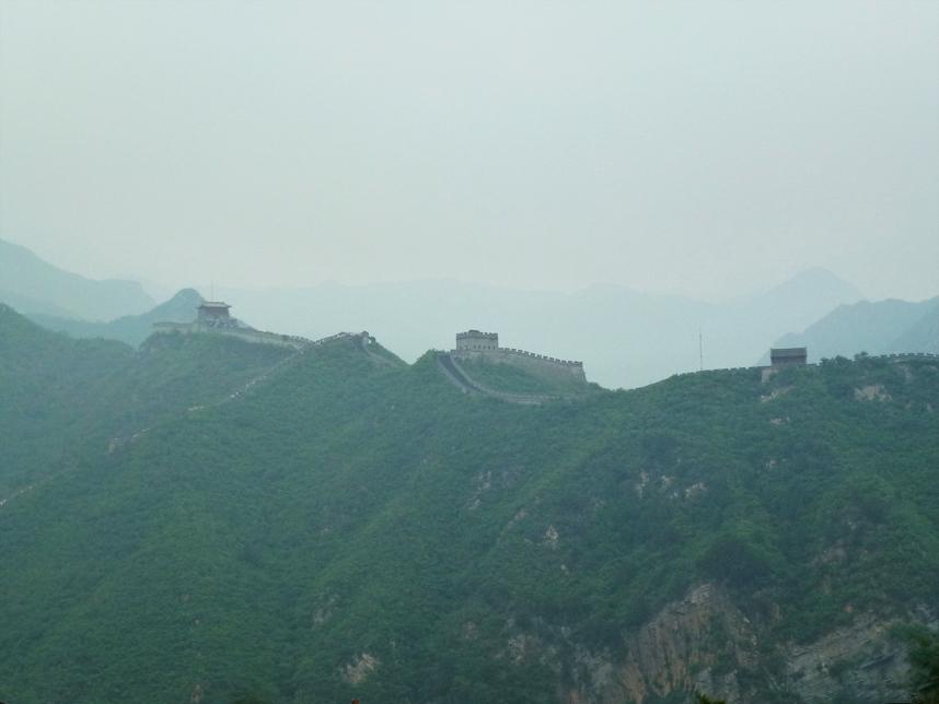 panorama Wielki Mu Chiński