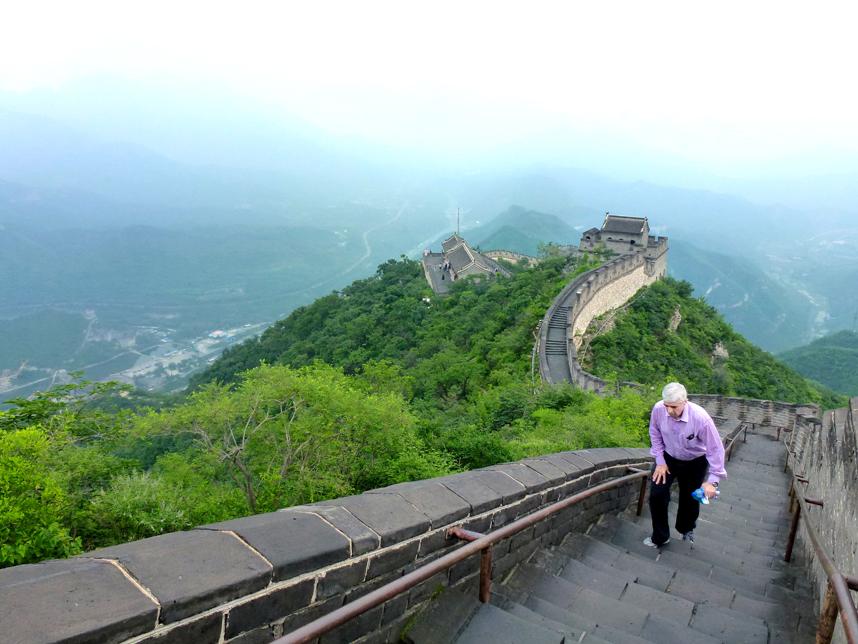 Wielki Mur wChinach