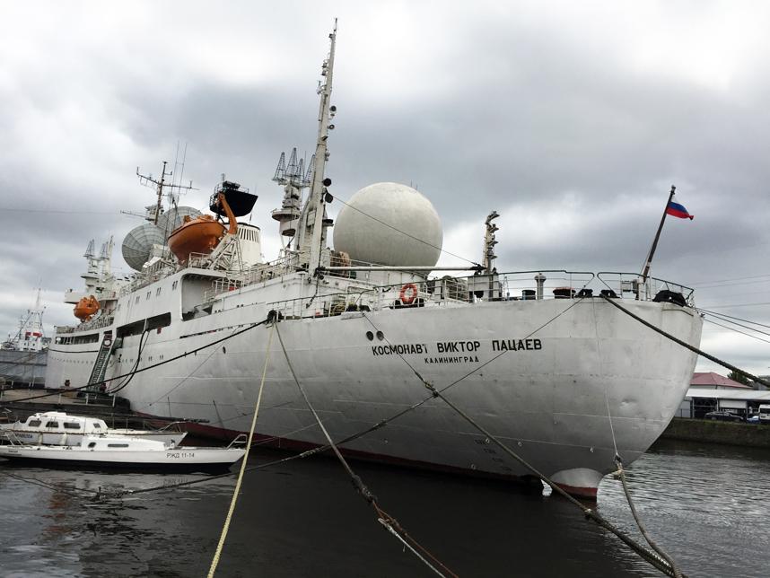 Kosmonavt Viktor Patsayev Kaliningrad