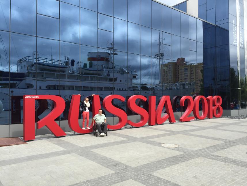 russia 2018 mistrzostwa Świata w piłce nożnej