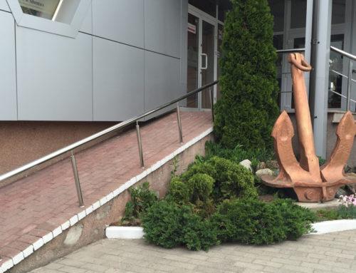 Hotel Navigator Kaliningrad