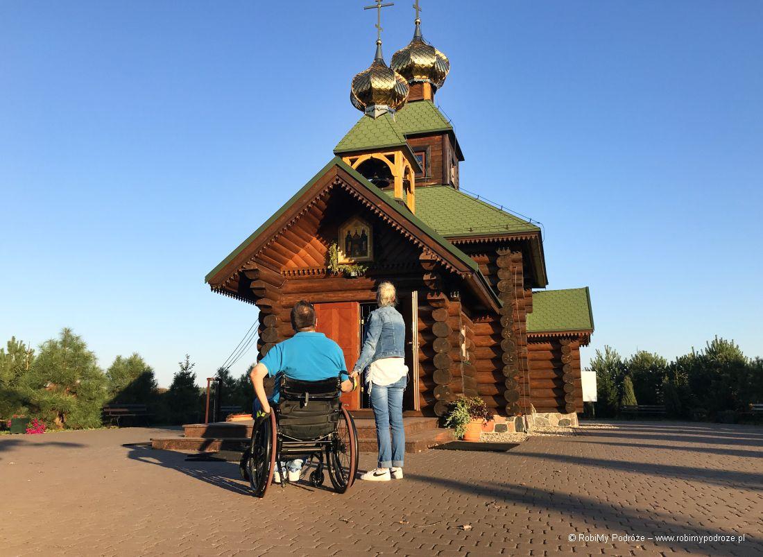Skit w Odrynkach - Atrakcje Podlasia