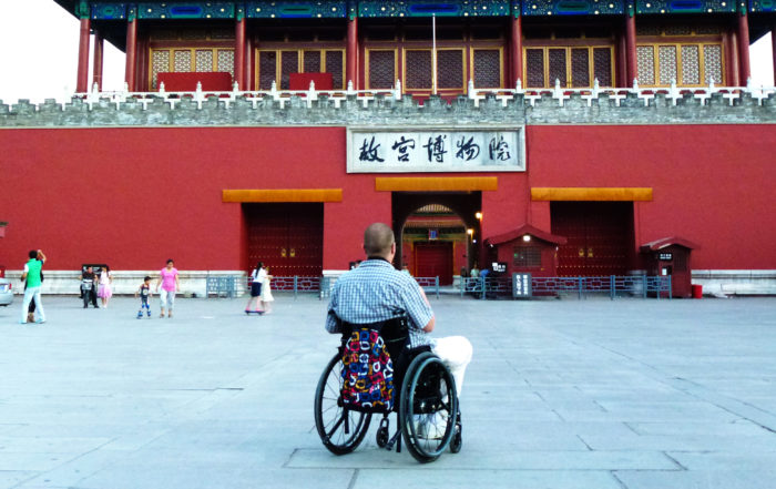 Pekin dla niepełnosprawnych