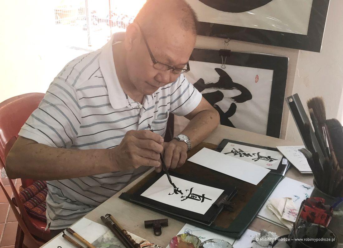 chiński artysta wSingapurze